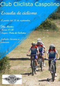 Escuela_de_ciclismo_2014