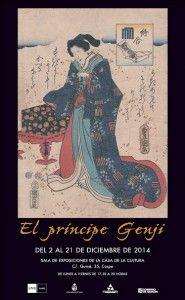 exposicion_el_principe_genji