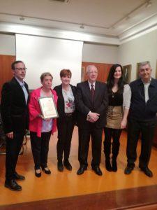 Premios SIPA